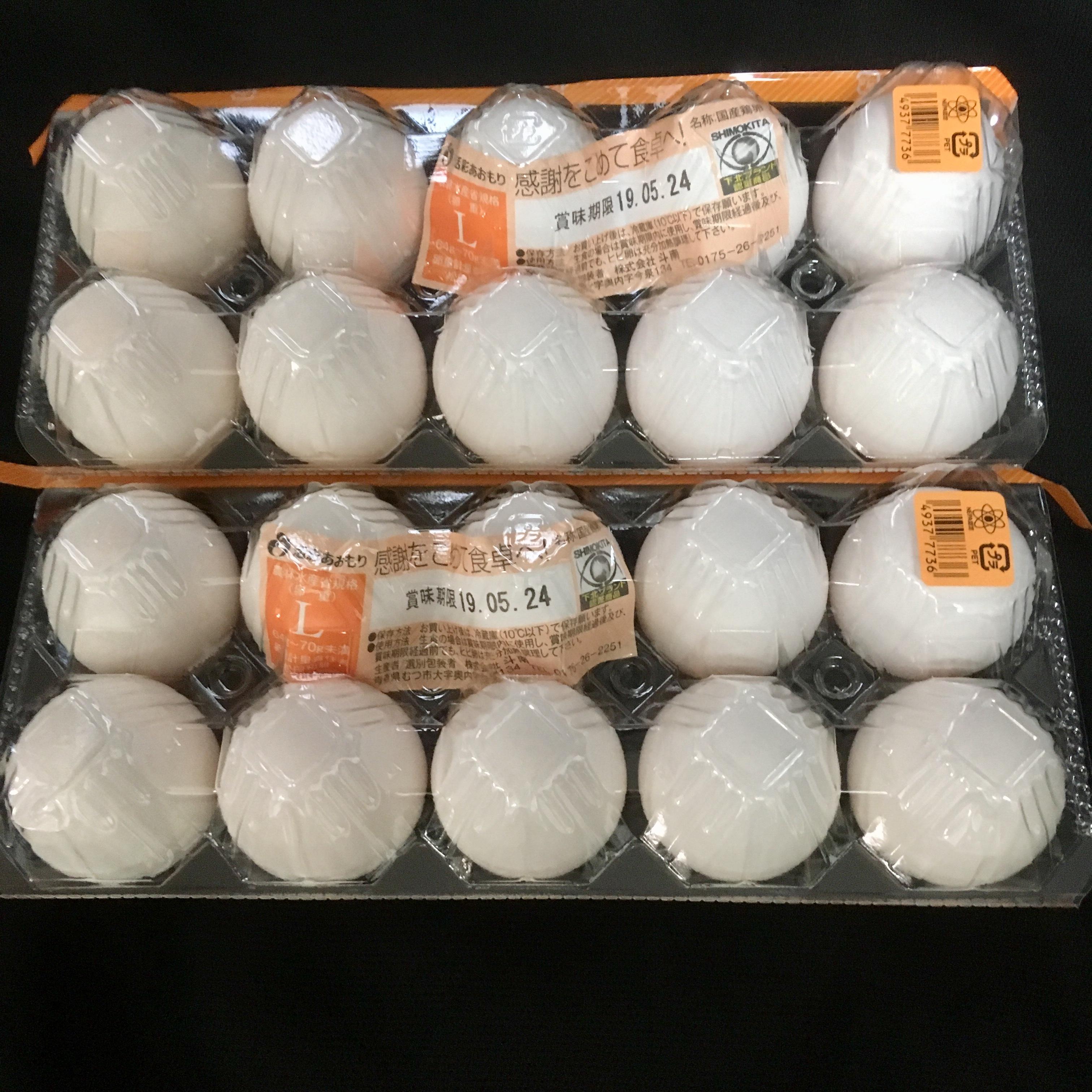 ドン・キホーテ日吉店のタイムセールあみだくじチャレンジでたまごLサイズを50円で20個GET!